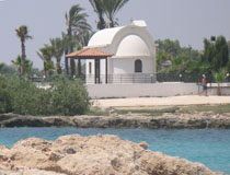 The wedding chapel at Adams Beach Hotel