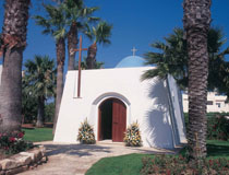 The wedding chapel at Palm Beach Hotel